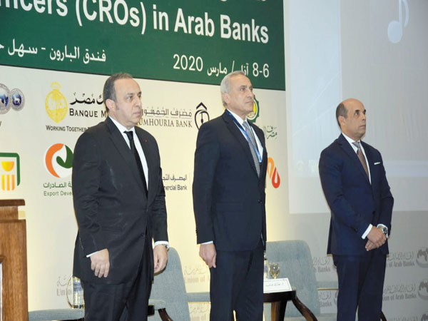 THE UNION OF ARAB BANKS CHALLENGES CORONA AND HOLDS THE RISK MANAGEMENT FORUM IN HURGHADA %D8%A5%D8%AA%D8%AD%D8%A7%D8%AF-%D8%A7%D9%84%D9%85%D8%B5%D8%A7%D8%B1%D9%81-%D8%A7%D9%84%D8%B9%D8%B1%D8%A8%D9%8A%D8%A9-%D9%8A%D8%AA%D8%AD%D8%AF%D9%89-%D9%83%D9%88%D8%B1%D9%88%D9%86%D8%A7-%D9%88%D9%8A%D8%B9%D9%82%D8%AF-%D9%85%D9%86%D8%AA%D8%AF%D9%89-%D8%A5%D8%AF%D8%A7%D8%B1%D8%A7%D8%AA-%D8%A7%D9%84%D9%85%D8%AE%D8%A7%D8%B7%D8%B1-%D8%A8%D8%A7%D9%84%D8%BA%D8%B1%D8%AF%D9%82%D8%A9