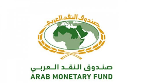 THE ARAB MONETARY FUND ORGANIZES AN EXTRAORDINARY REMOTE MEETING FOR THE MANAGERS OF BANKING SUPERVISION AND FINANCIAL STABILITY IN CENTRAL BANKS AND ARAB MONETARY INSTITUTIONS ON THE IMPLICATIONS OF THE CORONA VIRUS ON FINANCIAL STABILITY %D8%A7%D9%84%D9%85%D8%B5%D8%A7%D8%B1%D9%81-%D8%A7%D9%84%D9%85%D8%B1%D9%83%D8%B2%D9%8A%D8%A9-%D8%A7%D9%84%D8%B9%D8%B1%D8%A8%D9%8A%D8%A9-%D8%AA%D8%A8%D8%AD%D8%AB-%D8%B9%D9%86-%D8%A8%D8%B9%D8%AF-%D8%AA%D8%AF%D8%A7%D8%B9%D9%8A%D8%A7%D8%AA-%D9%83%D9%88%D8%B1%D9%88%D9%86%D8%A7
