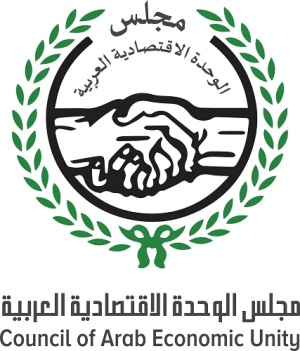 THE COUNCIL OF ECONOMIC UNITY OF THE LEAGUE OF ARAB STATES PROVIDES 6 RECOMMENDATIONS FOR ARAB GOVERNMENTS TO DEVELOP THEIR ECONOMIES %D9%85%D8%AC%D9%84%D8%B3-%D8%A7%D9%84%D9%88%D8%AD%D8%AF%D8%A9-%D8%A7%D9%84%D8%A7%D9%82%D8%AA%D8%B5%D8%A7%D8%AF%D9%8A%D8%A9-%D8%A8%D8%AC%D8%A7%D9%85%D8%B9%D8%A9-%D8%A7%D9%84%D8%AF%D9%88%D9%84-%D8%A7%D9%84%D8%B9%D8%B1%D8%A8%D9%8A%D8%A9-%D9%8A%D9%82%D8%AF%D9%85-6-%D8%AA%D9%88%D8%B5%D9%8A%D8%A7%D8%AA-%D9%84%D9%84%D8%AD%D9%83%D9%88%D9%85%D8%A7%D8%AA-%D8%A7%D9%84%D8%B9%D8%B1%D8%A8%D9%8A%D8%A9-%D9%84%D8%AA%D8%B7%D9%88%D9%8A%D8%B1-%D8%A7%D9%82%D8%AA%D8%B5%D8%A7%D8%AF%D8%A7%D8%AA%D9%87%D8%A7