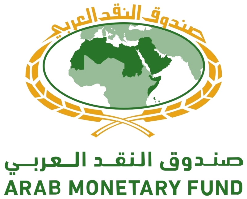 The Arab Monetary Fund elects the Governor of the Central Bank of Iraq as Chairman of the Board of Governors of the Fund 10-%D9%85%D9%84%D9%8A%D8%A7%D8%B1%D8%A7%D8%AA-%D8%AF%D9%88%D9%84%D8%A7%D8%B1-%D8%AA%D9%85%D9%88%D9%8A%D9%84%D8%A7%D8%AA-%D8%B5%D9%86%D8%AF%D9%88%D9%82-%D8%A7%D9%84%D9%86%D9%82%D8%AF-%D8%A7%D9%84%D8%B9%D8%B1%D8%A8%D9%8A-%D9%85%D9%86%D8%B0-%D8%AA%D8%A3%D8%B3%D9%8A%D8%B3%D9%87