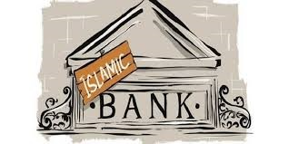 ISLAMIC BANKS IN IRAQ ATTRACT THE SAVINGS OF CUSTOMERS AND PROVIDE LEGITIMATE ECONOMIC SOLUTIONS THAT ACHIEVE ECONOMIC BALANCE %D8%A7%D9%84%D8%A8%D9%86%D9%88%D9%83-%D8%A7%D9%84%D8%A7%D8%B3%D9%84%D8%A7%D9%85%D9%8A%D8%A9-%D9%81%D9%8A-%D8%A7%D9%84%D8%B9%D8%B1%D8%A7%D9%82-%D8%AA%D8%B3%D8%AA%D9%82%D8%B7%D8%A8-%D9%85%D8%AF%D8%AE%D8%B1%D8%A7%D8%AA-%D8%A7%D9%84%D9%85%D8%AA%D8%B9%D8%A7%D9%85%D9%84%D9%8A%D9%86-%D9%88%D8%AA%D9%88%D9%81%D8%B1-%D8%AD%D9%84%D9%88%D9%84-%D8%A7%D9%82%D8%AA%D8%B5%D8%A7%D8%AF%D9%8A%D8%A9-%D8%B4%D8%B1%D8%B9%D9%8A%D8%A9-%D8%AA%D8%AD%D9%82%D9%82-%D8%A7%D9%84%D8%AA%D9%88%D8%A7%D8%B2%D9%86-%D8%A7%D9%84%D8%A5%D9%82%D8%AA%D8%B5%D8%A7%D8%AF%D9%8A