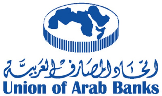 """UNION OF ARAB BANKS PUTS 6 PROPOSALS TO COMBAT THE NEGATIVE REPERCUSSIONS OF THE """"CORONA"""" VIRUS UAB2"""