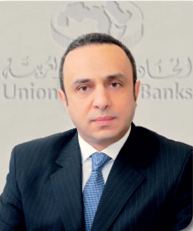"""FATTOUH: A CONFERENCE FOR ARAB BANKING ACTIVITIES, WITH THE PARTICIPATION OF THE MONETARY FUND AND THE """"AMERICAN FED"""" Untitled-1-3"""