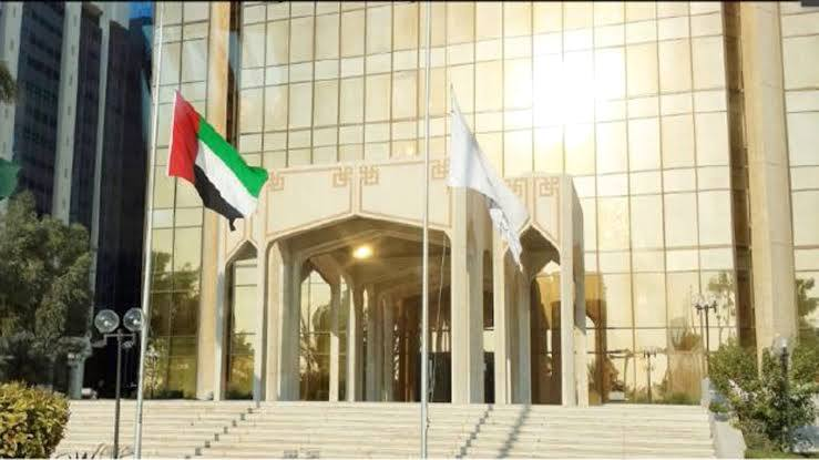 """THE ARAB MONETARY FUND ORGANIZES THE TWELFTH """"REMOTE"""" WORKSHOP TO PLACE BANKS ON THE """"BENI"""" PLATFORM %C2%AB%D8%A7%D9%84%D9%86%D9%82%D8%AF-%D8%A7%D9%84%D8%B9%D8%B1%D8%A8%D9%8A%C2%BB-%D9%8A%D9%88%D8%A7%D8%B5%D9%84-%D8%AC%D9%87%D9%88%D8%AF%D9%87-%D9%84%D8%A5%D9%84%D8%AD%D8%A7%D9%82-%D8%A7%D9%84%D8%A8%D9%86%D9%88%D9%83-%D8%A8%D9%85%D9%86%D8%B5%D8%A9-%C2%AB%D8%A8%D9%86%D9%89%C2%BB"""