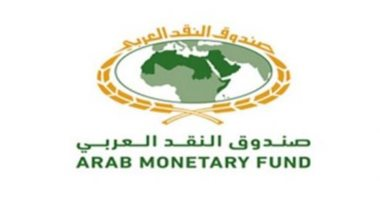 THE ARAB MONETARY FUND DISCUSSES THE USE OF CAPITAL AND LIQUIDITY MARGINS IF THE CORONA CRISIS CONTINUES %D8%B5%D9%86%D8%AF%D9%88%D9%82-%D8%A7%D9%84%D9%86%D9%82%D8%AF-%D8%A7%D9%84%D8%B9%D8%B1%D8%A8%D9%8A-%D9%8A%D9%86%D8%A7%D9%82%D8%B4-%D8%A7%D8%B3%D8%AA%D8%AE%D8%AF%D8%A7%D9%85-%D9%87%D9%88%D8%A7%D9%85%D8%B4-%D8%B1%D8%A3%D8%B3-%D8%A7%D9%84%D9%85%D8%A7%D9%84-%D9%88%D8%A7%D9%84%D8%B3%D9%8A%D9%88%D9%84%D8%A9-%D8%AD%D8%A7%D9%84-%D8%A7%D8%B3%D8%AA%D9%85%D8%B1%D8%A7%D8%B1-%D8%A3%D8%B2%D9%85%D8%A9-%D9%83%D9%88%D8%B1%D9%88%D9%86%D8%A7