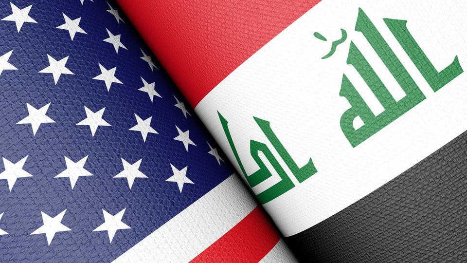 An American-Iraqi strategic dialogue: a matter of interests and expectations - Page 3 %D8%A7%D9%84%D8%B9%D8%B1%D8%A7%D9%82..-%D8%A7%D8%B3%D8%AA%D8%AB%D9%85%D8%A7%D8%B1%D8%A7%D8%AA-%D9%85%D8%B1%D8%AA%D9%82%D8%A8%D8%A9-%D8%AA%D9%82%D9%88%D8%AF%D9%87%D8%A7-5-%D8%B4%D8%B1%D9%83%D8%A7%D8%AA-%D8%B7%D8%A7%D9%82%D8%A9-%D8%A3%D9%85%D9%8A%D8%B1%D9%83%D9%8A%D8%A9