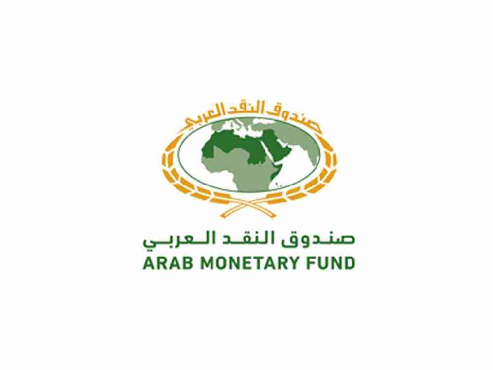 """The """"Arab Monetary"""" issues guidelines for the abandonment of reference interest rates %D8%A7%D9%84%D9%86%D9%82%D8%AF-%D8%A7%D9%84%D8%B9%D8%B1%D8%A8%D9%8A-%D9%8A%D8%B5%D8%AF%D8%B1-%D8%A7%D9%84%D9%85%D8%A8%D8%A7%D8%AF%D8%A6-%D8%A7%D9%84%D8%A5%D8%B1%D8%B4%D8%A7%D8%AF%D9%8A%D8%A9-%D9%84%D9%84%D8%AA%D8%AE%D9%84%D9%8A-%D8%B9%D9%86-%D8%A3%D8%B3%D8%B9%D8%A7%D8%B1-%D8%A7%D9%84%D9%81%D8%A7%D8%A6%D8%AF%D8%A9-%D8%A7%D9%84%D9%85%D8%B1%D8%AC%D8%B9%D9%8A%D8%A9"""