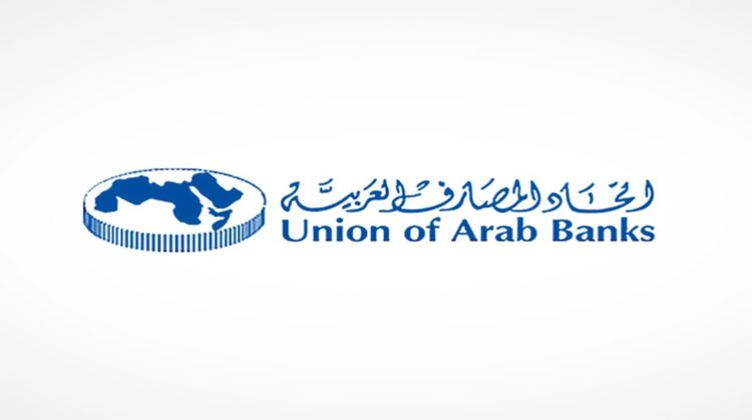 The Union of Arab Banks praises the efforts of the Central Bank to enhance the strength of the Iraqi banking sector %D8%A7%D8%AA%D8%AD%D8%A7%D8%AF-%D8%A7%D9%84%D9%85%D8%B5%D8%A7%D8%B1%D9%81-%D8%A7%D9%84%D8%B9%D8%B1%D8%A8%D9%8A%D8%A9-%D9%8A%D8%B9%D8%B2%D8%B2-%D8%A7%D9%84%D8%AA%D8%B9%D8%A7%D9%88%D9%86-%D9%85%D8%B9-%D8%A7%D9%84%D8%A8%D9%86%D9%83-%D8%A7%D9%84%D9%85%D8%B1%D9%83%D8%B2%D9%8A-%D8%A7%D9%84%D8%B9%D8%B1%D8%A7%D9%82