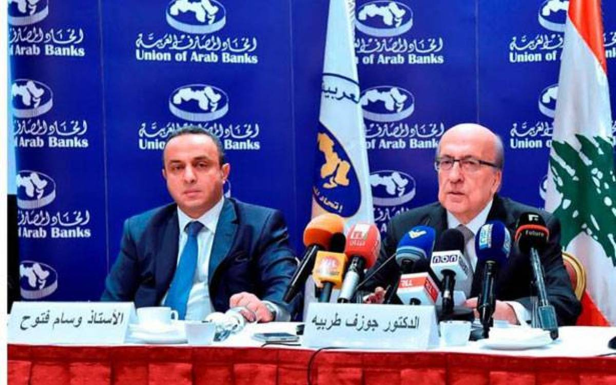 Despite the challenges and painful events taking place in Lebanon, the Union of Arab Banks will hold a banking conference on December 18, with the presence of 250 economic figures %D8%B1%D8%BA%D9%85-%D8%A7%D9%84%D8%AA%D8%AD%D8%AF%D9%8A%D8%A7%D8%AA-%D9%88%D8%A7%D9%84%D8%A7%D8%AD%D8%AF%D8%A7%D8%AB-%D8%A7%D9%84%D8%A7%D9%84%D9%8A%D9%85%D8%A9-%D8%A7%D9%84%D8%AA%D9%8A-%D9%8A%D8%B4%D9%87%D8%AF%D9%87%D8%A7-%D9%84%D8%A8%D9%86%D8%A7%D9%86-%D8%A7%D8%AA%D8%AD%D8%A7%D8%AF-%D8%A7%D9%84%D9%85%D8%B5%D8%A7%D8%B1%D9%81-%D8%A7%D9%84%D8%B9%D8%B1%D8%A8%D9%8A-%D9%8A%D8%B9%D9%82%D8%AF-%D8%A7%D9%84%D9%85%D8%A4%D8%AA%D9%85%D8%B1-%D8%A7%D9%84%D9%85%D8%B5%D8%B1%D9%81%D9%8A-%D9%81%D9%8A-18-%D9%83%D8%A7%D9%86%D9%88%D9%86-%D8%A7%D9%84%D8%A7%D9%88%D9%84-%D8%A8%D8%AD%D8%B6%D9%88%D8%B1-250-%D8%B4%D8%AE%D8%B5%D9%8A%D8%A9-%D8%A7%D9%82%D8%AA%D8%B5%D8%A7%D8%AF%D9%8A%D8%A9