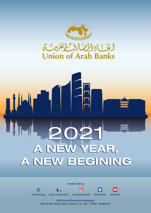 Intense activity by the Union of Arab Banks during the current year, despite the Corona pandemic UUUU-1